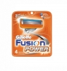 GILLETTE FUSION POWER 4 MESJES